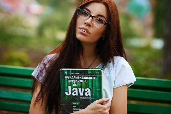 gorod-studentka-umnaya-devushka