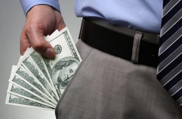 Bogatstvo-dengi-dollari