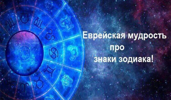 Zodiac12114-1-1-1-750x440