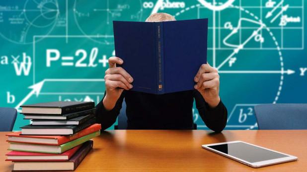 Картинки по запросу учеба и знания