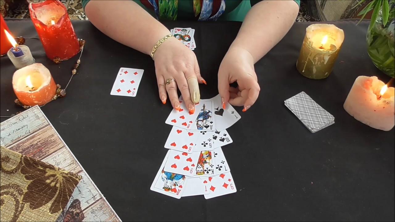 Картинки по запросу Гадание на игральных картах на ближайшее будущее