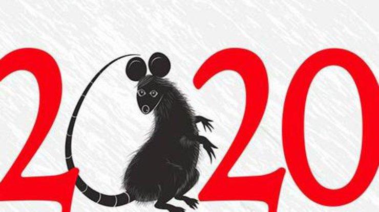 Картинки по запросу Приметы, заговоры на високосный 2020 год