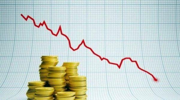 Мировой кризис: насколько сильно упадет гривна | Вести-UA
