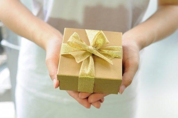 Подарки по знаку зодиака   СЕГОДНЯ