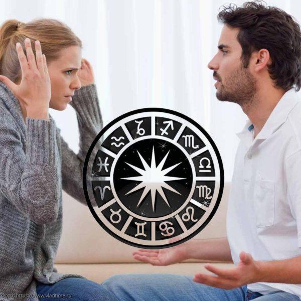 Три знака зодиака, которые сильно меняются после свадьбы, и не в ...