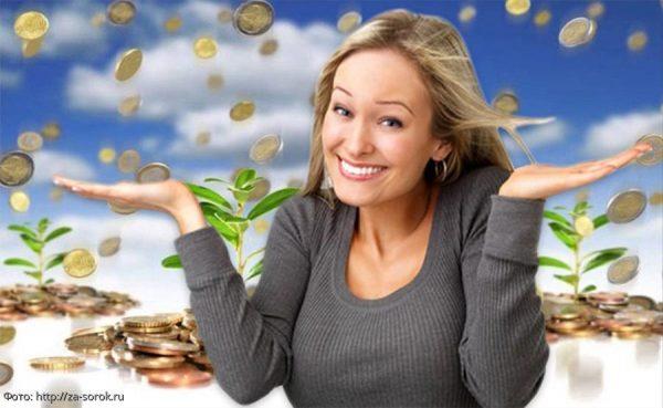С 1 по 15 апреля астрологи назвали периодом денежного изобилия для ...