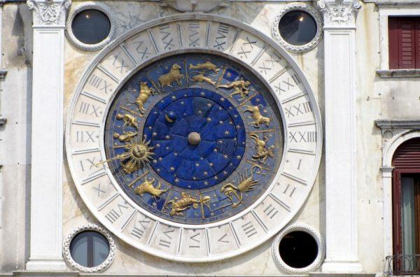 Гороскоп на Август 2019 | Эзотерический портал