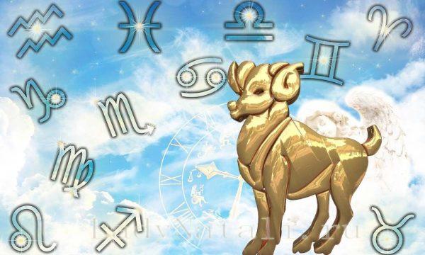 Знак Зодиака Овен. Общая характеристика